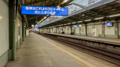 Shin-Bamba Station